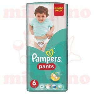 Pampers Pants Jumbo Pack Extra Large 6 (16+kg) 44kom