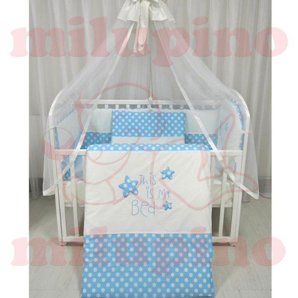 Fim posteljina za krevetac My bed plava tufnica