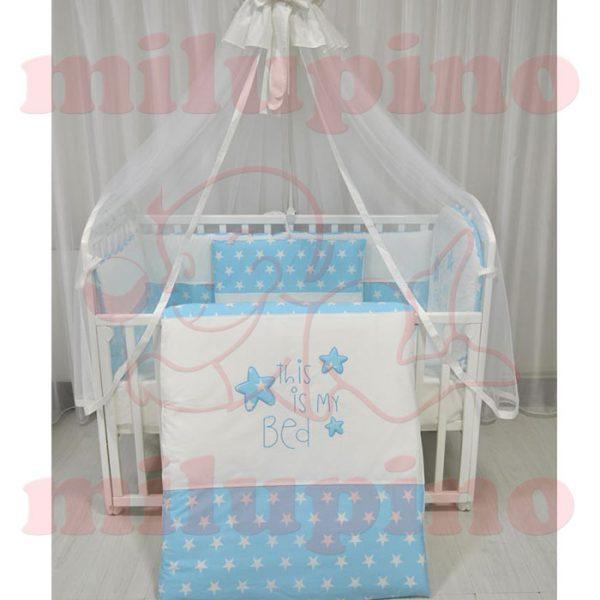 Fim posteljina za krevetac My bed plava zvezdica