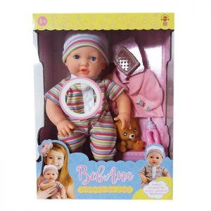 Interaktivna lutka BebAna